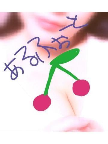 アルフォート「こんにちわ」10/20(土) 16:13   アルフォートの写メ・風俗動画