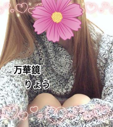 「19日のお礼です︎☺︎」10/20(土) 16:26 | ★☆愛沢りょう☆★の写メ・風俗動画