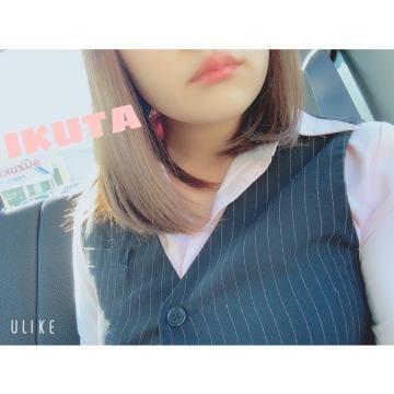 生田 みく「なう」10/20(土) 16:36 | 生田 みくの写メ・風俗動画