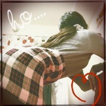 「Uさん☆」10/20(土) 18:40   ありさ(ルックス重視)の写メ・風俗動画