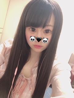 「ありがとう」10/20(土) 19:42 | りかの写メ・風俗動画