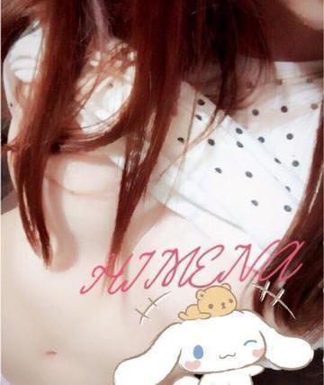 姫菜~ヒメナ「受付終了」10/20(土) 20:01 | 姫菜~ヒメナの写メ・風俗動画