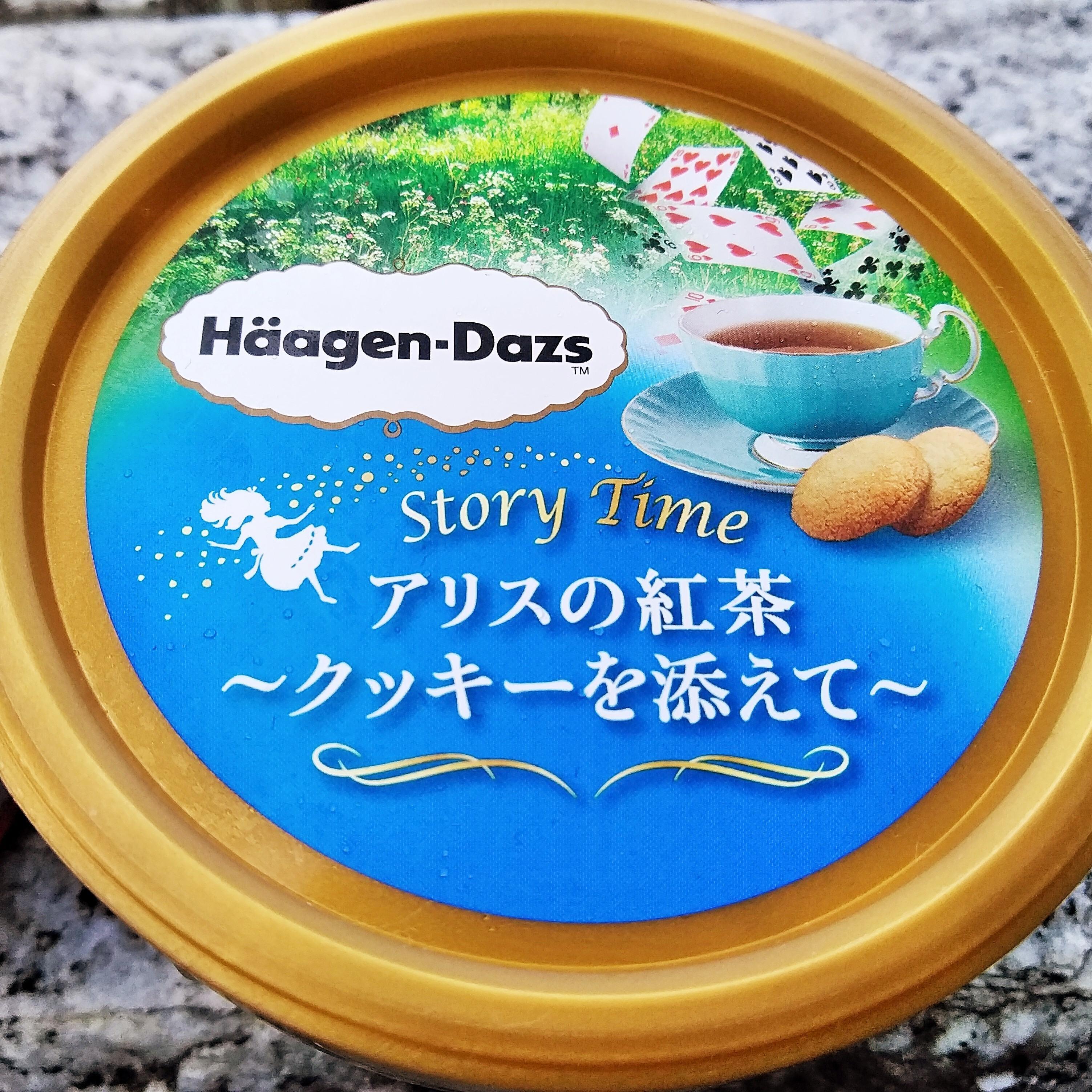 「アリスの紅茶」10/20日(土) 20:52 | みおの写メ・風俗動画