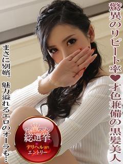 「出勤しました♪」10/20日(土) 21:03 | 二階堂 麗美の写メ・風俗動画