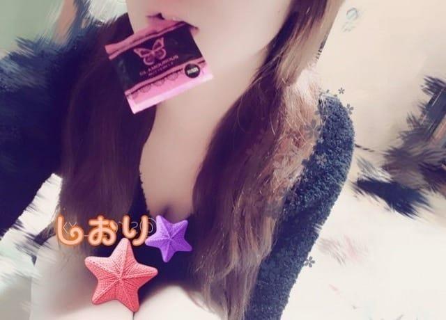 「巨◯ン自慢のお兄さん」10/20日(土) 21:08 | しおりの写メ・風俗動画