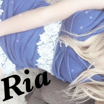 「見えちゃっと」10/20日(土) 21:11 | Ria リアの写メ・風俗動画