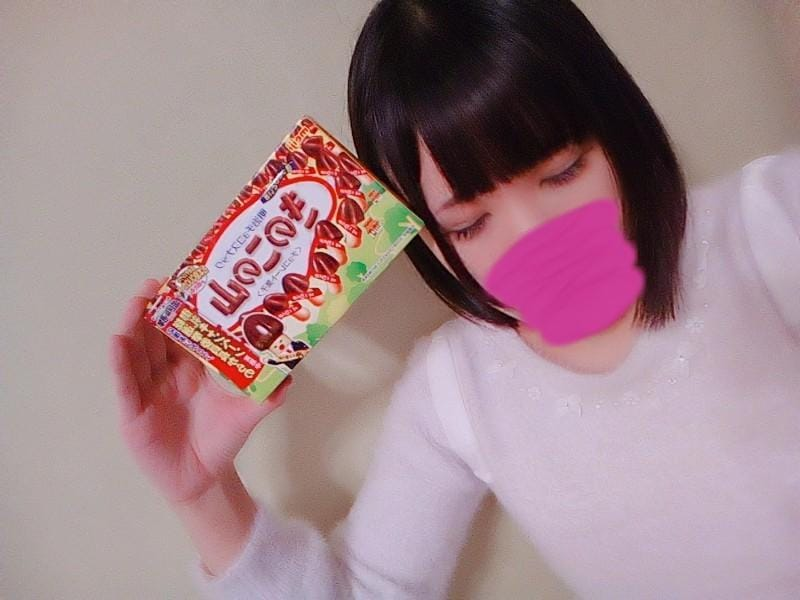 「Are you happy?」10/20(土) 21:25 | ふうかの写メ・風俗動画