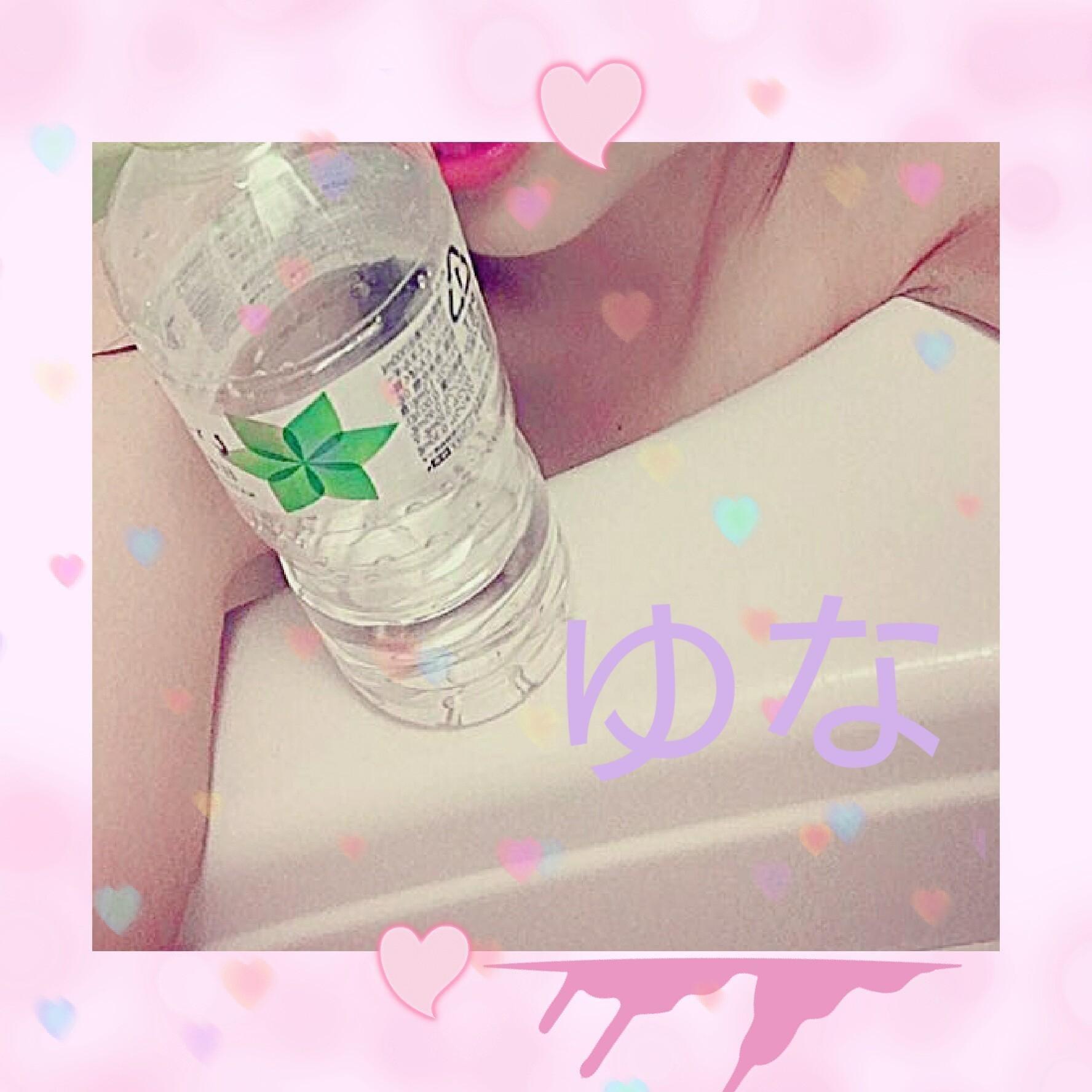 「出勤(*´ω`*)」10/20(土) 21:45 | ゆなの写メ・風俗動画