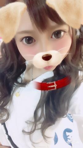 「emiri♡」10/20日(土) 21:59 | EMIRIの写メ・風俗動画