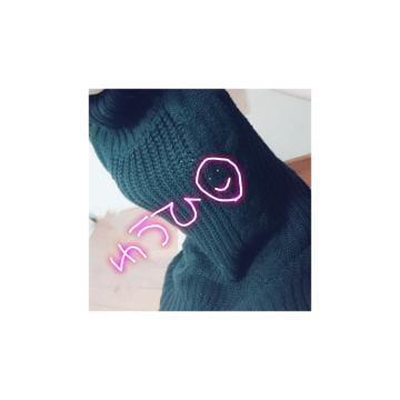 ゆうひ「こんばんは〜o(^▽^)o」10/20(土) 22:12 | ゆうひの写メ・風俗動画