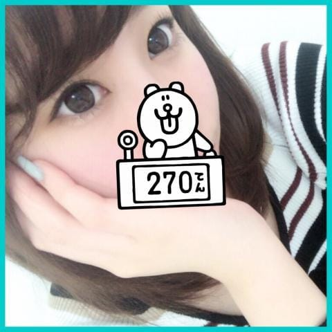 「今日は本当にありがとう☆」10/20(土) 22:12 | 心(こころ)の写メ・風俗動画