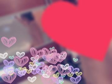 「帰ります*\(^o^)/*」10/20(土) 22:30 | にゃおの写メ・風俗動画