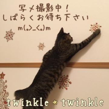 「10月19日、20日の♪?」10/20(土) 23:00   みくの写メ・風俗動画