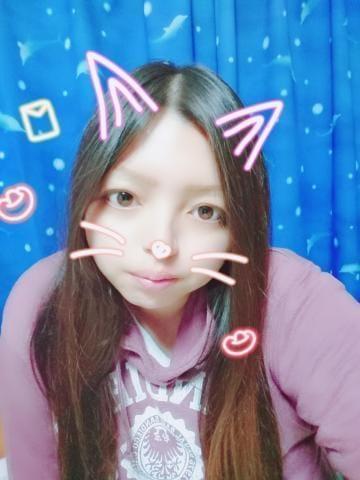 「おやすみなさい」10/20日(土) 23:01 | ☆★体験エレン★☆の写メ・風俗動画