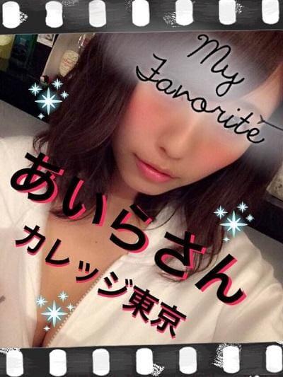 「香水新しく買いまんた|•'-'•)و✧」10/20日(土) 23:11 | あいらの写メ・風俗動画
