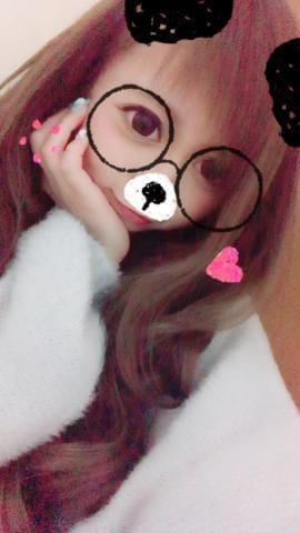「emiri♡」10/20日(土) 23:16 | EMIRIの写メ・風俗動画