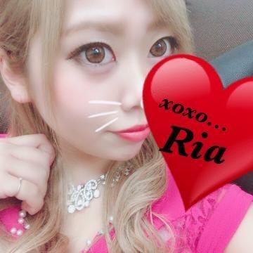 「見えチャット!」10/21(日) 00:15 | Ria リアの写メ・風俗動画