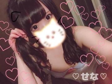 「?おれい?」10/21(日) 00:21 | せな の写メ・風俗動画
