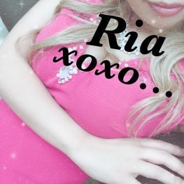 「見えちゃっと!!」10/21(日) 01:47 | Ria リアの写メ・風俗動画