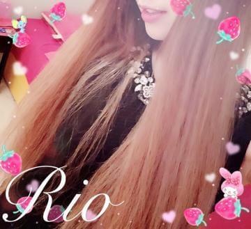 「いつもの♡」10/21(日) 01:47 | りお☆夏の一番姫☆の写メ・風俗動画