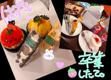 「10月20日(土)お礼?」10/21日(日) 02:09 | はずきの写メ・風俗動画