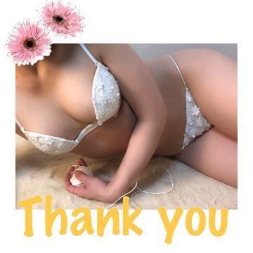 いちる「ありがとうございました。」10/21(日) 02:30 | いちるの写メ・風俗動画