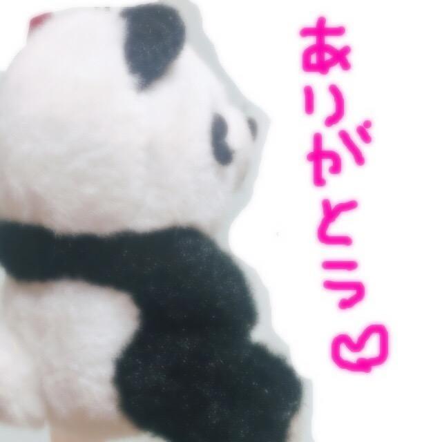 ~あったかお布団割引~「ありがとう!」10/21(日) 02:35 | ~あったかお布団割引~の写メ・風俗動画