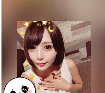「こんばんは?」10/21(日) 02:37 | リゼの写メ・風俗動画