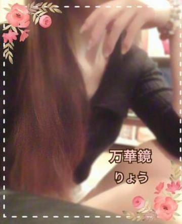 「ありがとうございました︎☺︎」10/21(日) 03:08 | ★☆愛沢りょう☆★の写メ・風俗動画