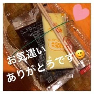 「T様より⭐️」10/21(日) 03:20 | 雪乃 ななの写メ・風俗動画
