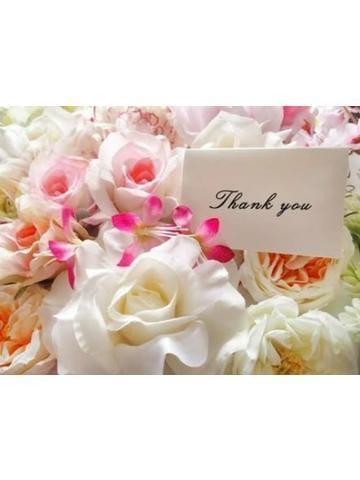 「ありがとうございます」10/21(日) 03:36 | 安西の写メ・風俗動画
