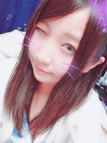「お礼?」10/21(日) 04:19 | になの写メ・風俗動画
