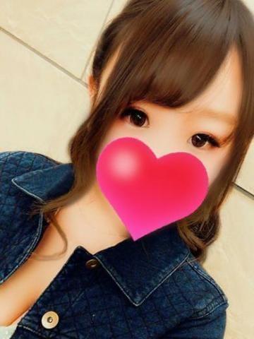 せいら「ありがとう♪」10/21(日) 06:00 | せいらの写メ・風俗動画