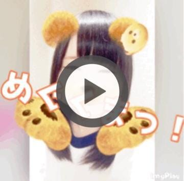 「??動画??」10/21日(日) 08:30 | めぐむの写メ・風俗動画
