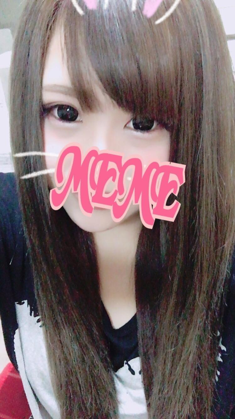 「MEME★Day's」10/21日(日) 08:55 | めめ☆笑顔がチャーミング♪の写メ・風俗動画