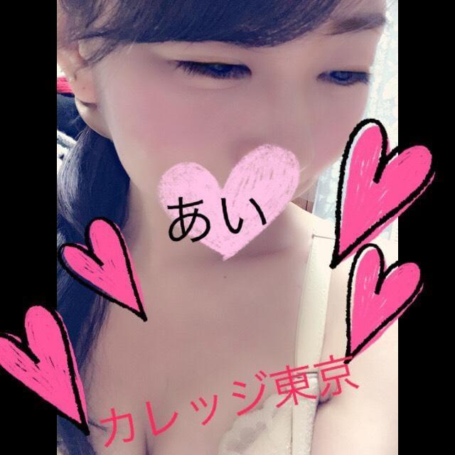 「(´×ω×`)いたたっ」10/21日(日) 09:15 | あいの写メ・風俗動画