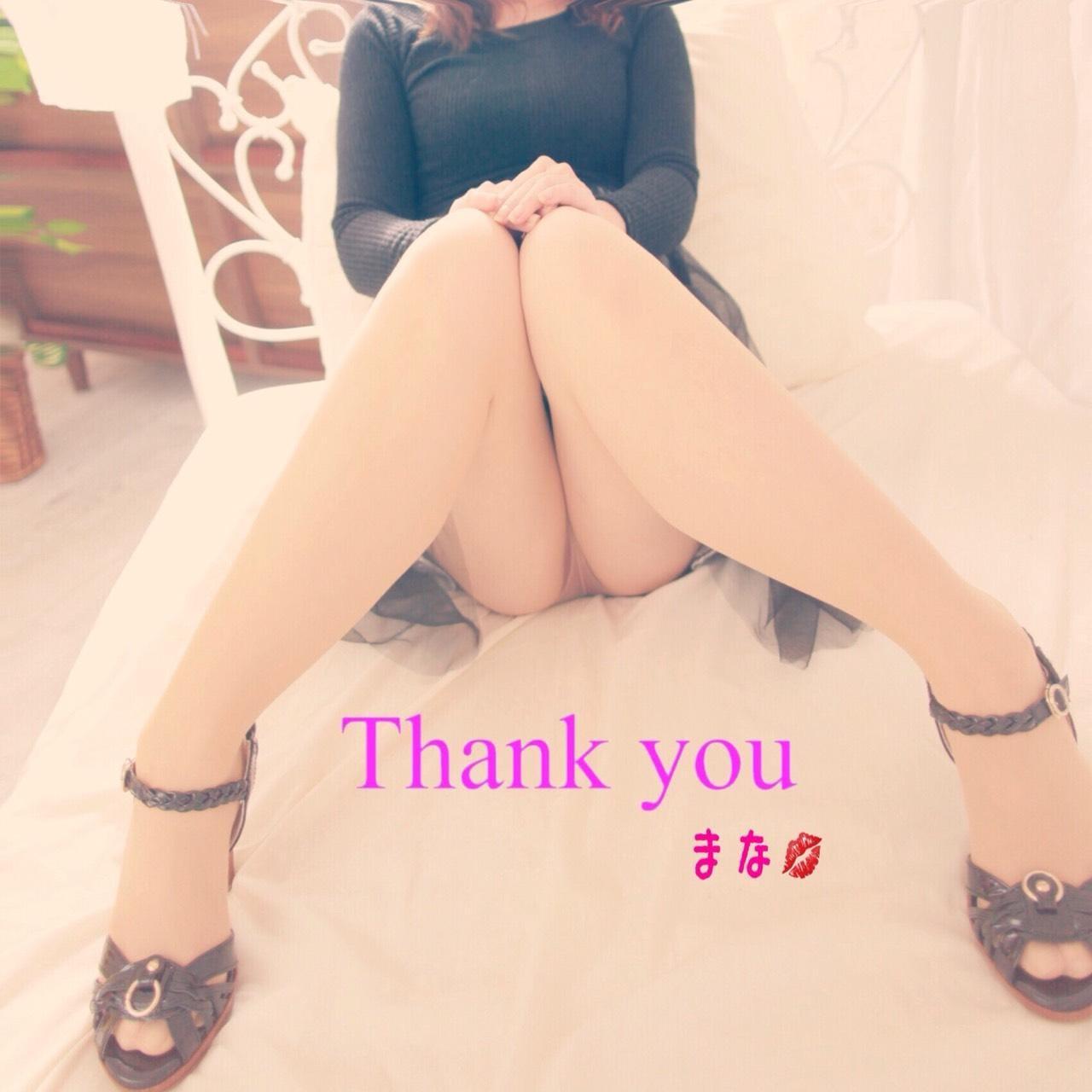 「お礼♪♪」10/21(日) 14:23 | まなの写メ・風俗動画