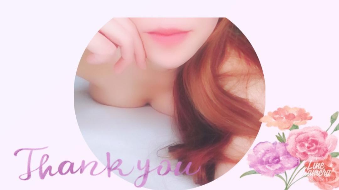 「ありがとうございました♪♪」10/21(日) 15:06 | 香住の写メ・風俗動画