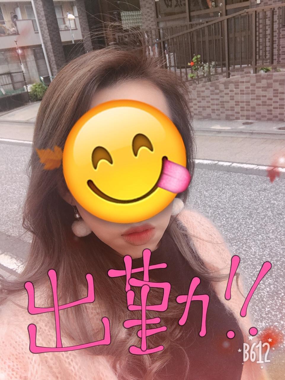 みのり「急げーーーーーーー!」10/21(日) 15:26 | みのりの写メ・風俗動画