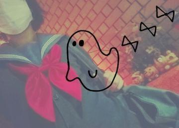 【体験】もなか☆ロリ系色白美少女「出勤します♪ .*」10/21(日) 15:27   【体験】もなか☆ロリ系色白美少女の写メ・風俗動画
