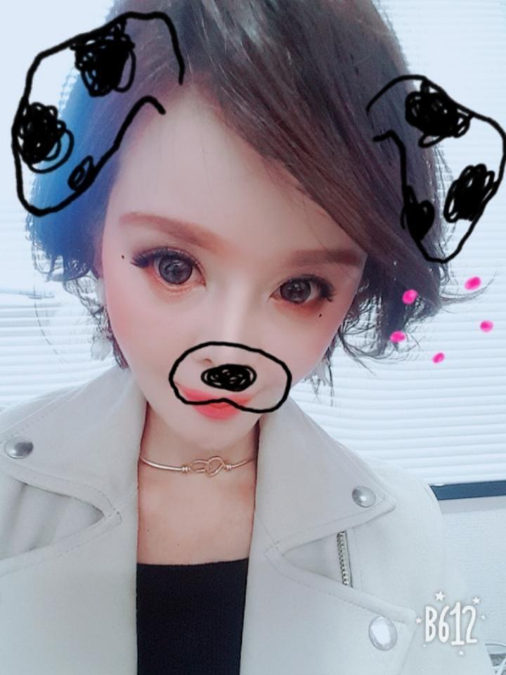 えりか「お兄さぁん♡」10/21(日) 16:38 | えりかの写メ・風俗動画