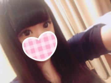 「?お礼?」10/21日(日) 16:38 | れん(10/18体験入店)の写メ・風俗動画