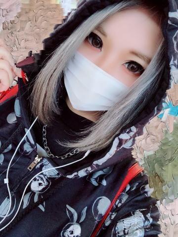 「休日」10/21(日) 16:54 | えむの写メ・風俗動画