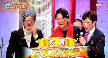 「おめでとう!」10/21(日) 17:24 | 吉沢 亜美(あみ)の写メ・風俗動画