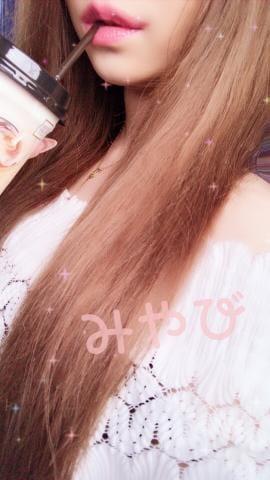 「♡昨日のお礼つづき♡」10/21(日) 17:37 | みやびの写メ・風俗動画