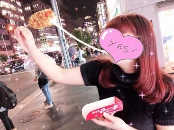 みや「のびーーるっ」10/21(日) 18:00   みやの写メ・風俗動画