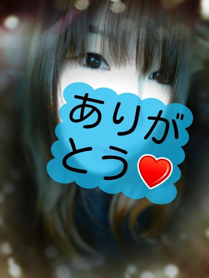 「お礼です」10/21日(日) 18:54 | 音羽 みなせの写メ・風俗動画