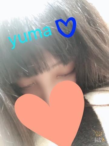 「嬉しいです?????????」10/21日(日) 18:58 | ゆま-yuma-の写メ・風俗動画