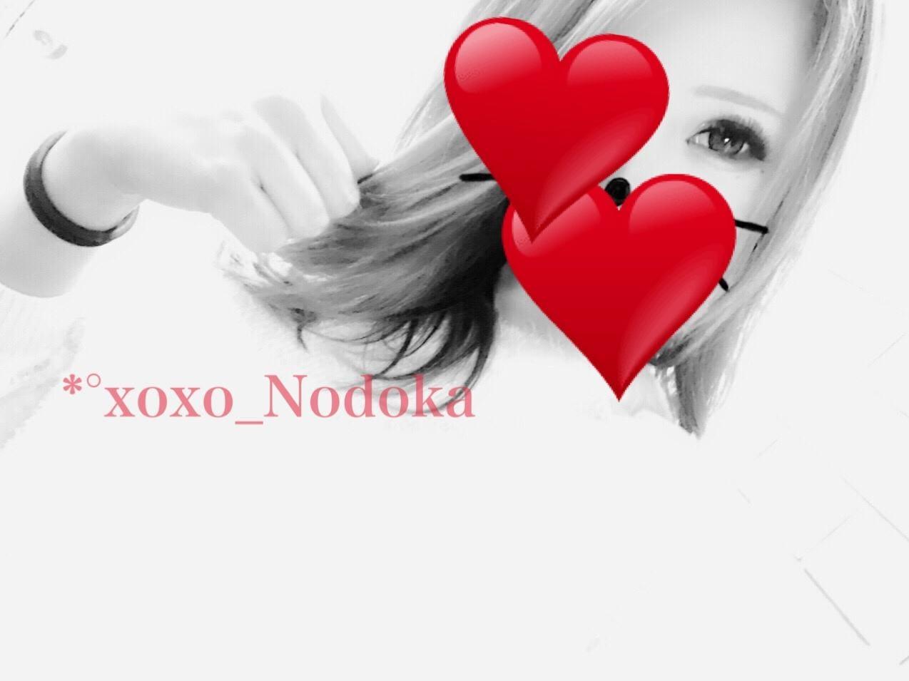 「*°ぐっどもにんっ*°」10/21(日) 19:16 | Nodoka ノドカの写メ・風俗動画