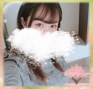「お疲れ様です♪」10/21日(日) 20:20 | かえらの写メ・風俗動画